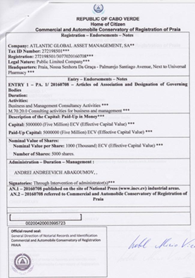 Registo da empresa fanstama Atlantic Global Asset Management em Cabo Verde, no dia 8 de julho de 2016.